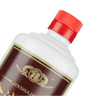 金沙 原酿 53%vol 酱香型白酒 500ml*6瓶 整箱装