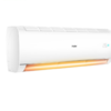 Haier 海尔 速享风系列 三级能效 壁挂式空调