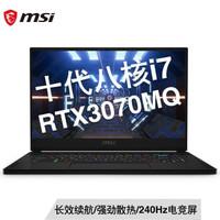 限地区:MSI 微星 绝影2 GS66 15.6英寸笔记本电脑(i7-10870H、32GB、2TB、RTX3070MQ、300Hz)