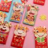 京唐 新年春节生肖创意红包 牛年红包个性可爱卡通2021新年红包袋儿童压岁钱过年利是封 创意生肖红包套装9个