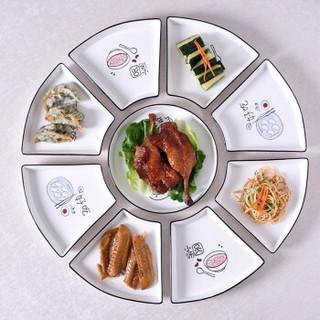 YUHANGCIYE 裕行 北欧陶瓷餐具套装 网红同款碗碟套装拼盘餐具组合家庭9件套