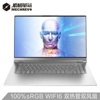 MECHREVO 机械革命 Code01 15.6英寸笔记本电脑(R7-4800H、16GB、512GB、100%sRGB)