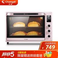 Changdi 长帝 ZCVDF42WBL 蒸汽加湿烤箱 42升