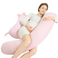 Joyourbaby 佳韵宝 H型多功能孕妇护腰枕