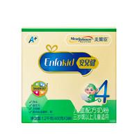 MeadJohnson Nutrition 美赞臣 安儿健A+儿童配方奶粉 4段(三岁以上) 400克*3袋(组合装)