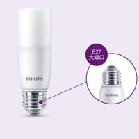 百亿补贴:PHILIPS 飞利浦 LED灯泡E27螺口小柱灯 5.5w