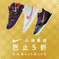 Nike 新春特惠!爆款好价 「岂止五折」~