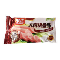 Shuanghu 双汇  原味 香肠火腿 30g*8支*2袋 *8件