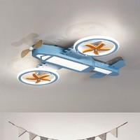 MODERN 儿童房飞机造型LED护眼吸顶灯