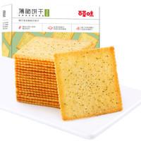 Be&Cheery 百草味 薄脆饼干 海苔味 308g
