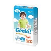 运费券收割机:妮飘Nepia Genki!纸尿裤 XL4片*3(12-17kg)婴儿尿不湿试用装 日本进口海量吸收