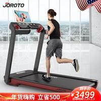 美国JOROTO捷瑞特 IW9PRO 家用跑步机