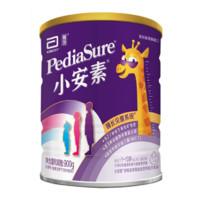 雅培小安素全營養配方粉香草味900g 新加坡進口奶粉罐裝幼兒嬰兒 *2件