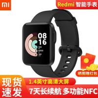 小米(MI) 红米Redmi Watch 智能手表NFC支付超长续航多功能运动手表手环 典雅黑