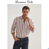 Massimo Dutti  00173172605 男士条纹衬衫