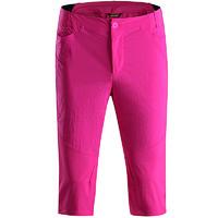 KAILAS 凯乐石 野外生存训练系列 KG520409 女款七分速干裤
