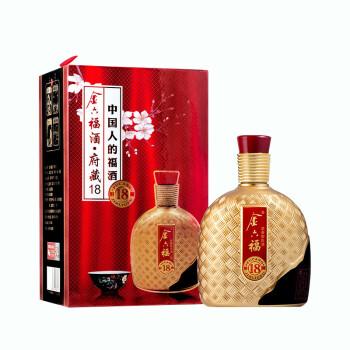 金六福  浓香型白酒52度  500ml  *2件