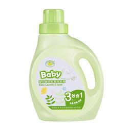 croco baby 鳄鱼宝宝 婴儿洗衣液 2L *4件