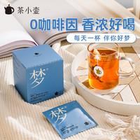 茶小壶 梦茶 酸枣仁路易波士茶 10袋 *3件