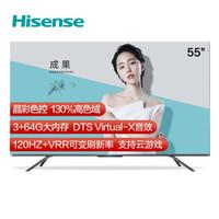 Hisense 海信 E75F系列 55E75F 液晶电视 55英寸 4K