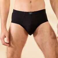 对小兄弟好一点,4大品牌20款【打骨折钜惠】男士内裤推荐