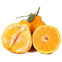 WAN YU AGRICULTURE 菀棫农业 四川丑橘不知火 中大果 5斤