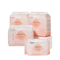 十月结晶 产妇卫生巾四包组合 S/M/L/XL 48片 *4件