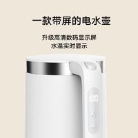 MIJIA 米家 MJHWSH02YM 电水壶Pro 1.5L