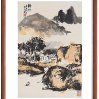 Artron 雅昌 朱屺瞻《归帆》70×47cm 水墨画国画背景墙挂画 咖啡实木国画框
