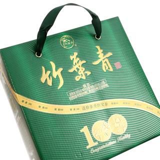汾酒 百年竹叶青酒 38%vol 清香型白酒 500ml*2瓶*3盒 整箱装