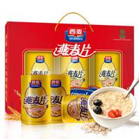 SEAMILD 西麦 即食燕麦片礼盒 3罐 1kg *5件
