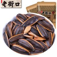 LAO JIE KOU 老街口 焦糖味瓜子 500g