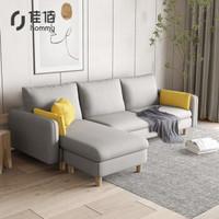 佳佰 小户型布艺沙发三人位+脚踏 1.8m