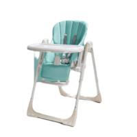 BabyCare 8500 婴儿餐椅 经典款 绿色