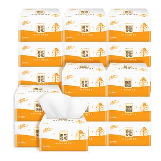 Breeze 清风 抽纸旗舰店原木卫生餐巾纸巾200抽24包家用实惠整箱擦手纸