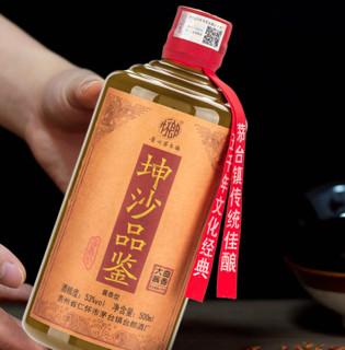 怀郎 坤沙品鉴 大曲酱香 53%vol 酱香型白酒 500ml*6瓶 整箱装