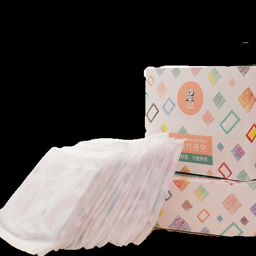 小白熊 09289 儿童一次性免洗围兜 缤纷果果 20片