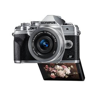 OLYMPUS 奥林巴斯 OM-D E-M10 Mark IV M4/3画幅 微单相机 银色 ED 14-42mm F3.5 EZ 变焦镜头 单头套机