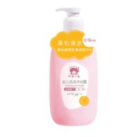 Baby elephant 红色小象 幼儿洗发沐浴露 530ml