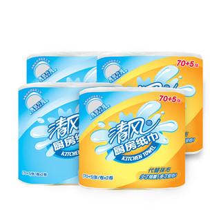 Breeze 清风 厨房纸巾 2层75张8卷