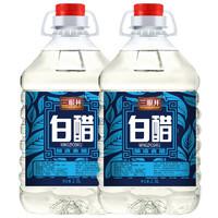 三眼井 白醋 2.5L*2桶