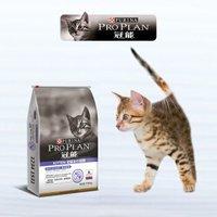 京东PLUS会员:PROPLAN 冠能 怀孕哺乳期及幼猫全价粮 7kg