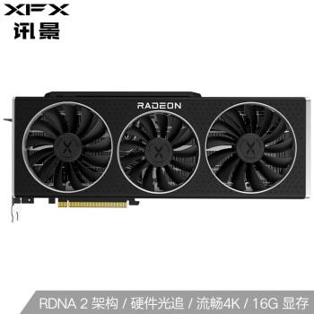 讯景(XFX)AMD Radeon RX 6900XT 16GB RDNA2海外版游戏独立显卡 RX 6900 XT海外版