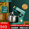 长帝厨师机家用小型全自动揉面机拌面机搅拌活面机多功能和面机 墨绿CE6001B