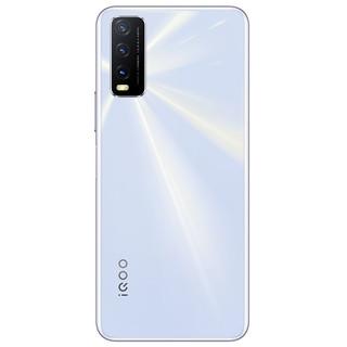 iQOO U1x 4G手机 6GB+64GB 晨霜白