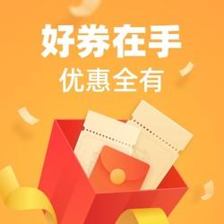苏宁易购最后一期SUPER津贴券,京东满500减1元还款券免费领