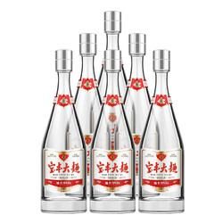 宝丰清香型白酒 复古大曲'时间经典' 50度500ml*6瓶 整箱白酒 固态发酵粮食酒 纸筒玻瓶