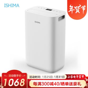 伊岛(Ishima)除湿机/抽湿机 除湿量13升/天 静音家用空气除潮吸湿器干燥机干衣DH-816C 白色