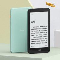 MOAN 墨案 迷你阅inkPalm 5 智能电子书阅读器 新年套装