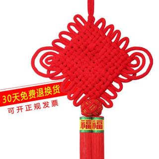四美堂  全红中国结挂件
